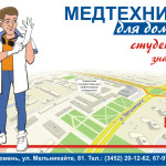 рисунки персонажи Дмитрий Королев