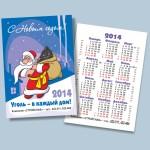 Календари на заказ Дмитрий Королев