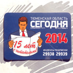 разработка календарей рисунки Дмитрий Королев